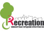 Наш партнер Компания РеКреация